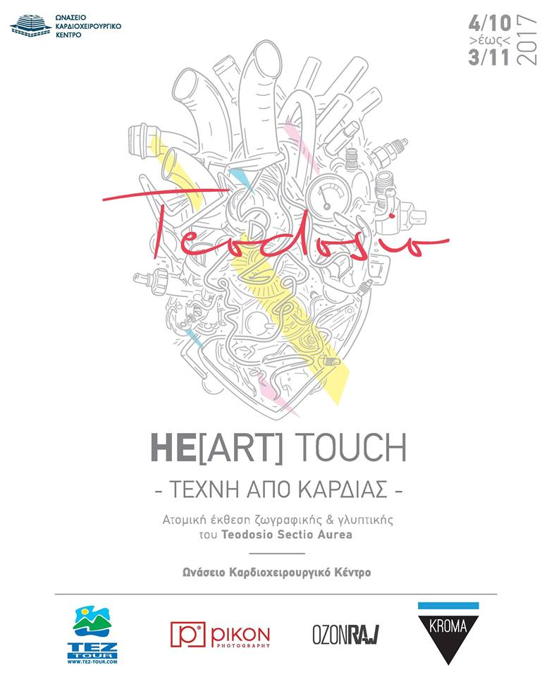 "KROMA // He[art] touch"" exhibition by Teodosio"