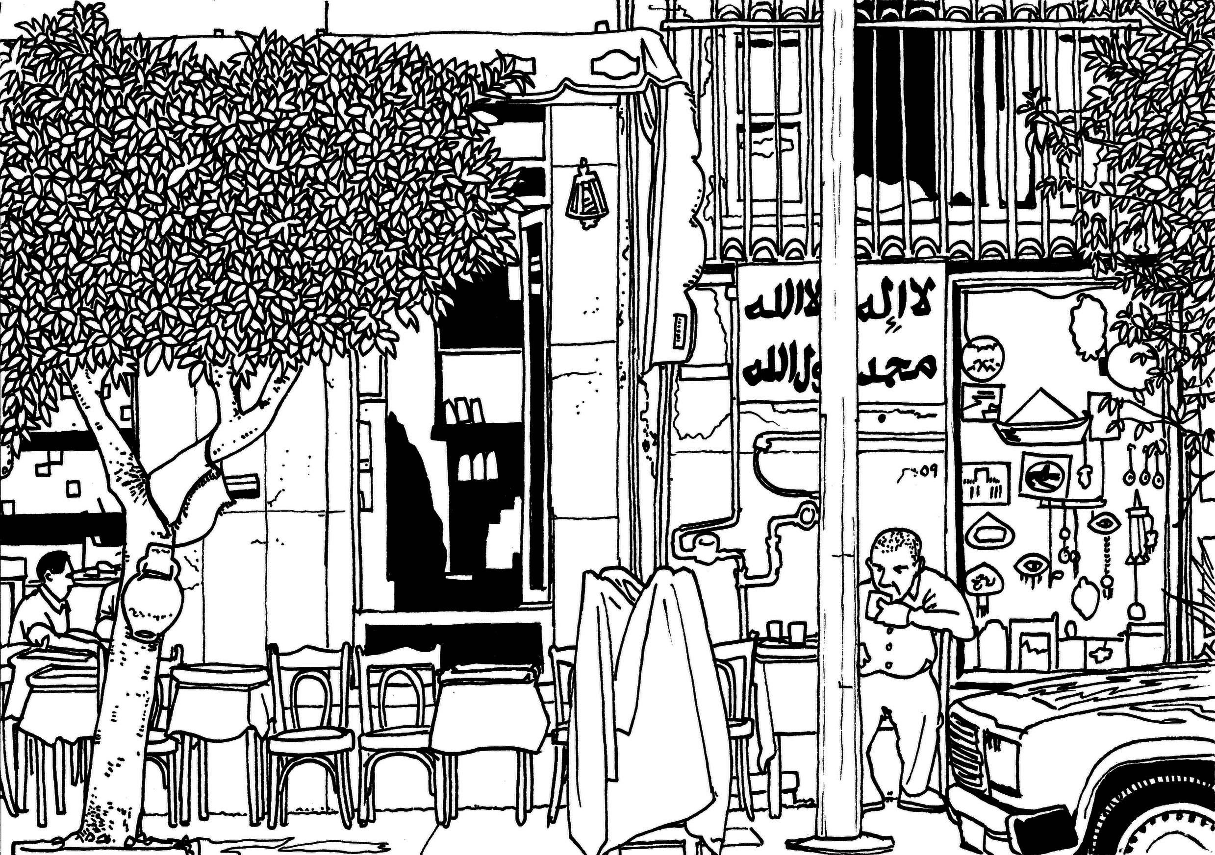 ΚΡΟΜΑ/Ingo Giezendanner GRRRR, Chaixana, Alexandria Egypt, 2011, pigmented ink on paper, 14,8x21cm