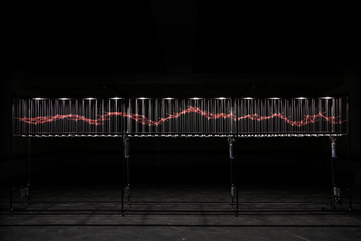 KROMA/athens digital arts festival