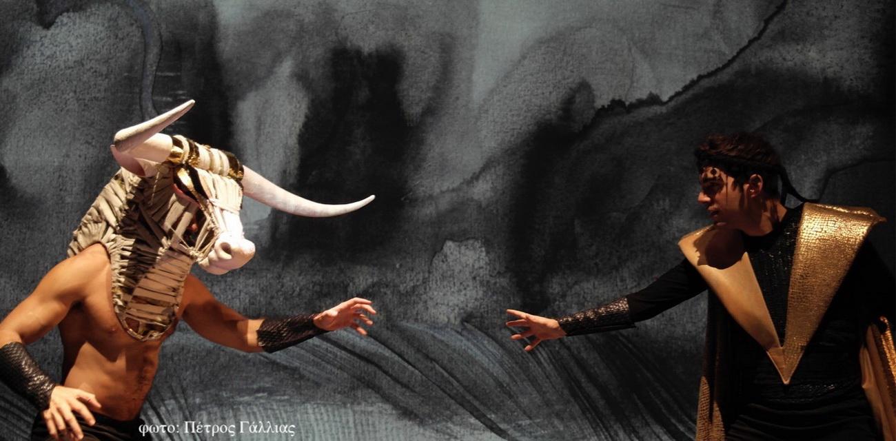 KROMA / Θησέας και Μινώταυρος, Κάρμεν Ρουγγέρη