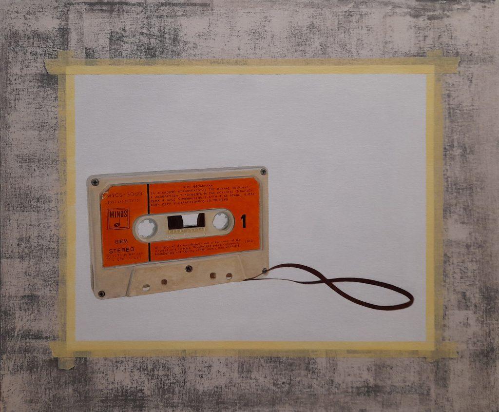 KROMA / Υ@ Oldnursery Petros Soufleros tape