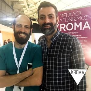 KROMA-ArtAthina-Kyriakopoulos Makis