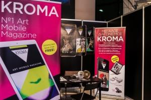 KROMA-ArtAthina